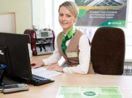 Процедура реструктуризации и пакет документов