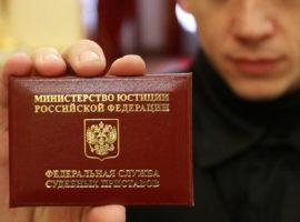 Как узнать задолженность в ФС суд. приставов