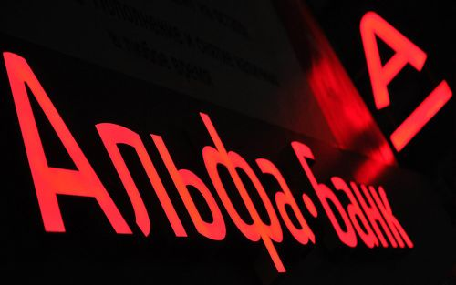 Процедура рефинансирования в Альфа банке