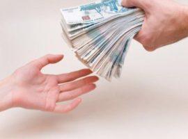 Как получить займ с плохой кредитной историей?