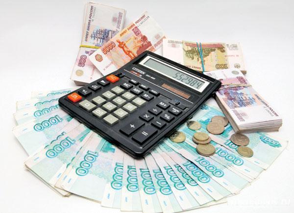 Получить деньги за расторжение договора страхования жизни по кредиту