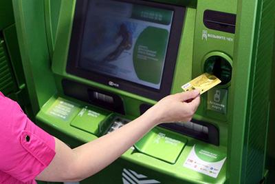 С карты сбербанка исчезли деньги