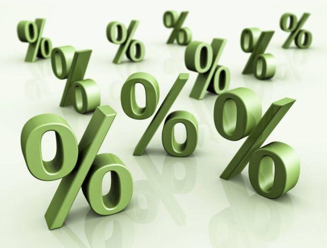 Снижение ставок по действующим кредитам в Сбербанке
