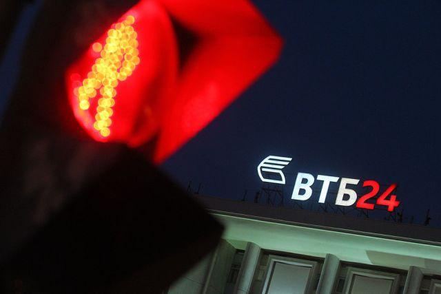 Что делать, если банк ВТБ 24 подал в суд